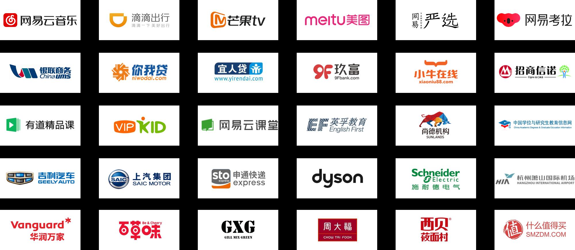 七鱼在线客服系统企业客户案例,数万家企业选择了在线客服平台。